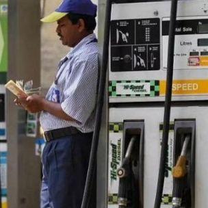 पेट्रोल-डिझेलच्या किंमती आता कमी होणारच नाहीत