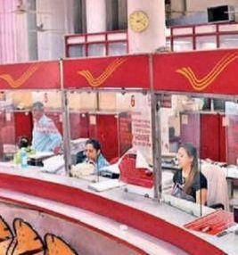 पोस्ट ऑफिसच्या योजनेमध्ये 705 रुपये भरा, मॅच्युरिटीवर 17.30 लाख मिळवा